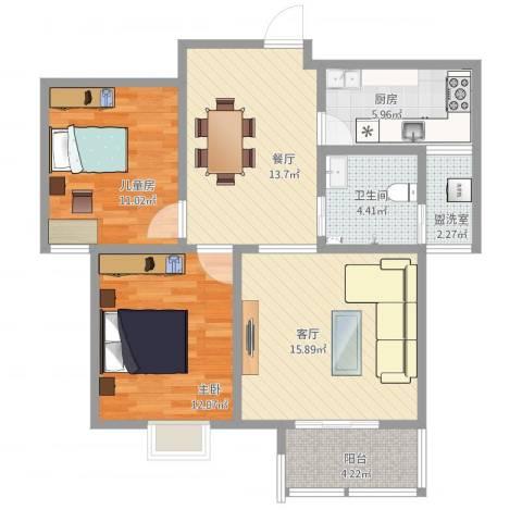 水韵江南2室3厅1卫1厨99.00㎡户型图