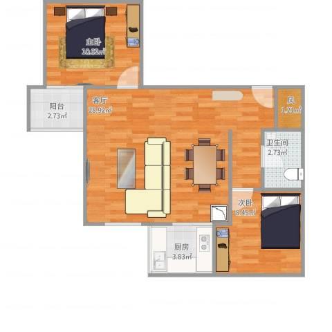 汇锦苑2室1厅1卫1厨79.00㎡户型图