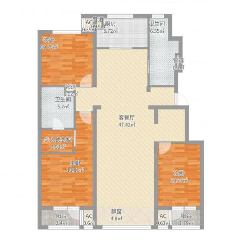 中粮万科紫云庭3室1厅2卫1厨157.00㎡户型图