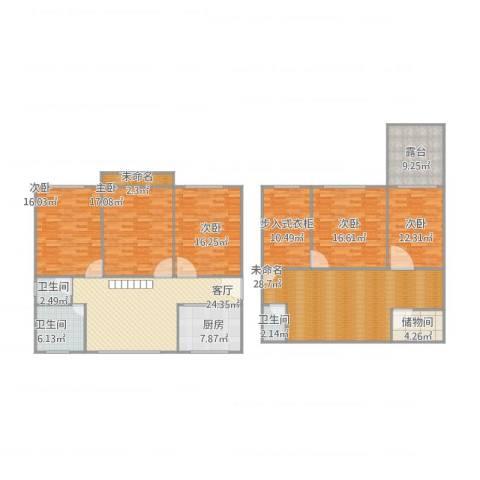 马桥西街小区5室1厅3卫1厨236.00㎡户型图