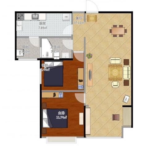恒大名都2室1厅1卫1厨97.00㎡户型图