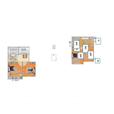 清涧六街坊2室1厅1卫1厨137.00㎡户型图
