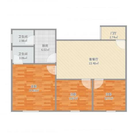 丽景楼3室1厅2卫1厨100.00㎡户型图