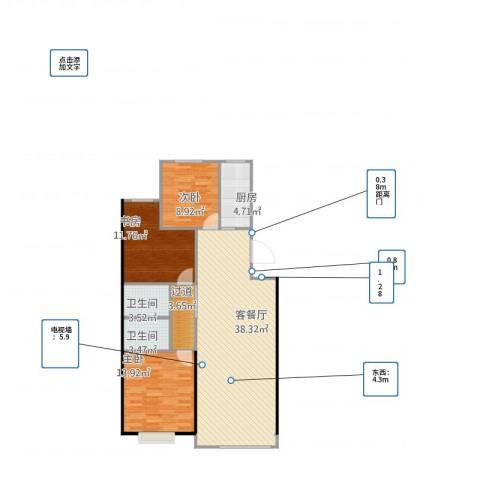 黄金海岸117.363室1厅2卫2厨118.00㎡户型图