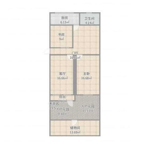 汽车站公交公司宿舍2室1厅1卫1厨144.00㎡户型图