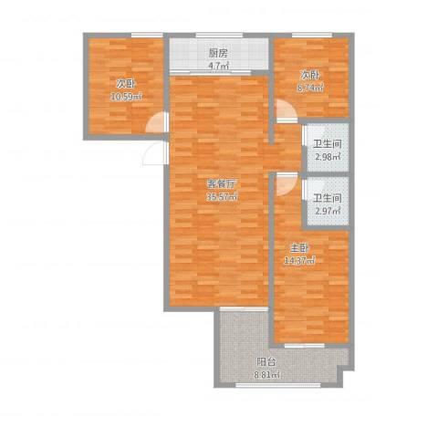 学府尚城3室1厅2卫1厨100.25㎡户型图