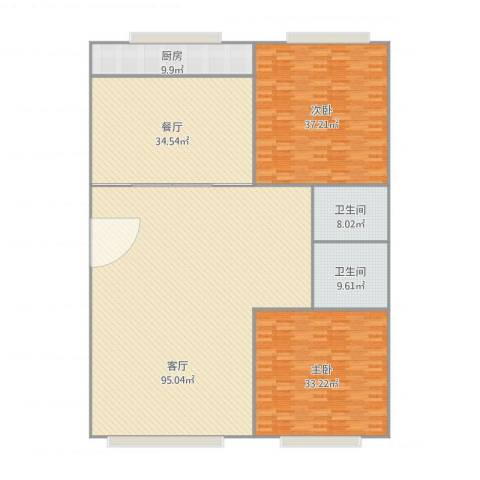 开元山庄2室2厅2卫1厨296.00㎡户型图