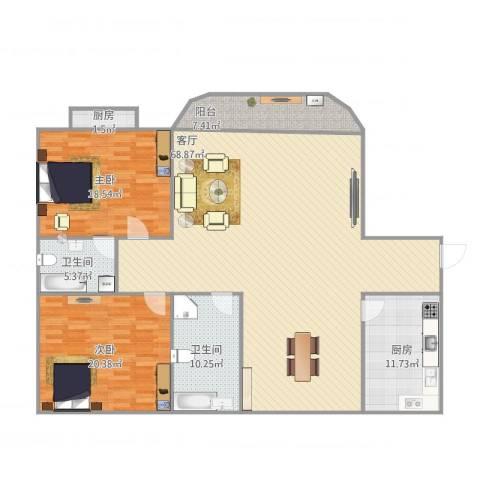 南宫智苑2室1厅2卫2厨190.00㎡户型图