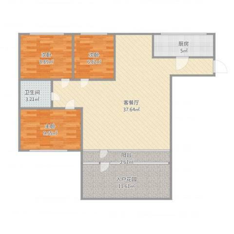 美树日记3室1厅1卫1厨117.00㎡户型图