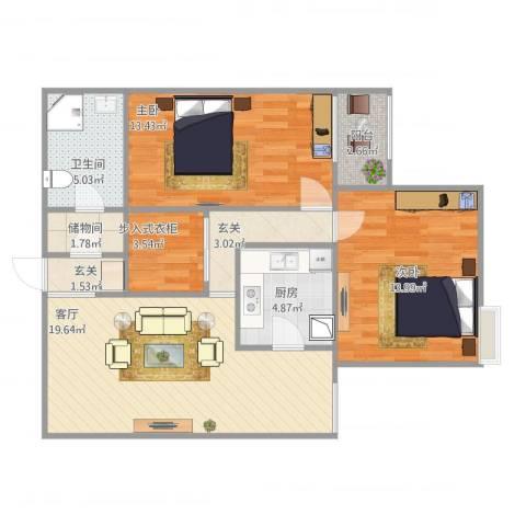 北洼路29号2室1厅1卫1厨95.00㎡户型图