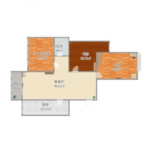东港花园2室1厅1卫1厨150.00㎡户型图