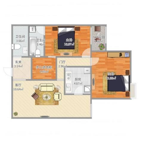 北洼路29号2室1厅2卫1厨95.00㎡户型图
