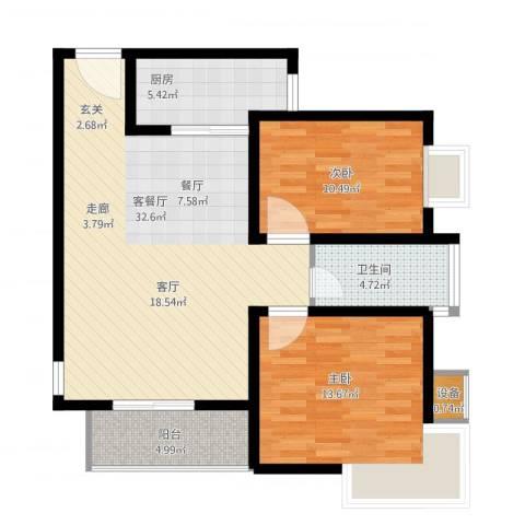 天正银河湾2室1厅1卫1厨104.00㎡户型图