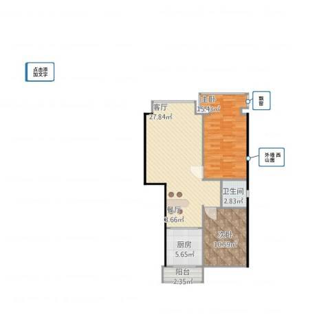 怡水湾2室1厅1卫1厨87.00㎡户型图