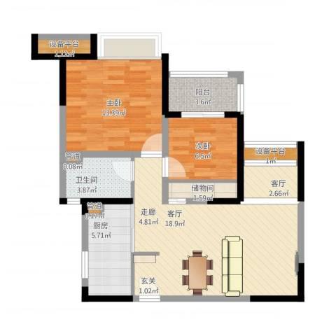 绿地新江桥城2室2厅1卫1厨95.00㎡户型图