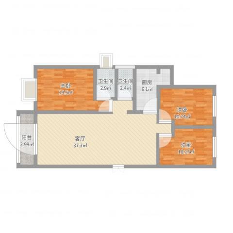 亿朋苑3室1厅2卫1厨129.00㎡户型图