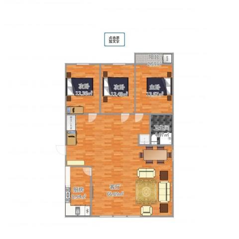御墅龙湾3室1厅1卫1厨161.00㎡户型图