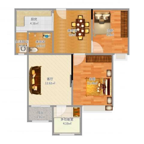 旭阳台北城敦美里2室1厅1卫1厨78.00㎡户型图
