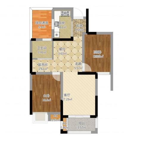御景城2室1厅4卫1厨96.00㎡户型图
