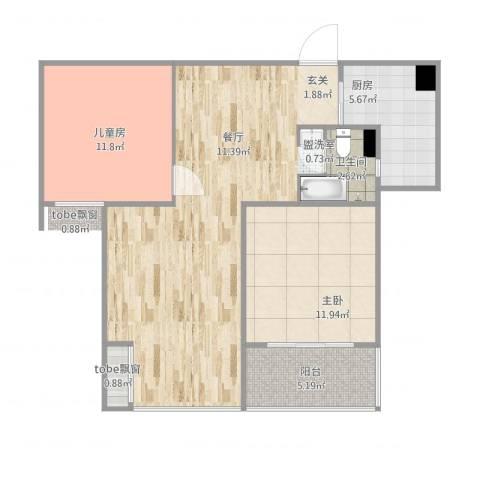 中环锦园2室1厅1卫1厨94.00㎡户型图