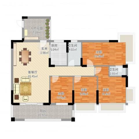 翡翠名苑4室1厅2卫1厨150.00㎡户型图