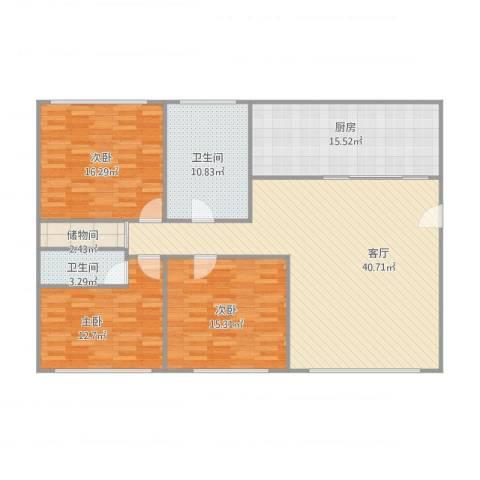 学府1+13室1厅2卫1厨156.00㎡户型图