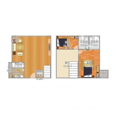 城立方2室1厅3卫1厨165.00㎡户型图