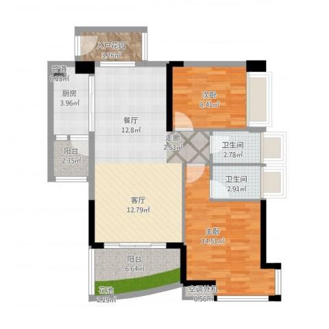 花城广场2室1厅2卫1厨106.00㎡户型图