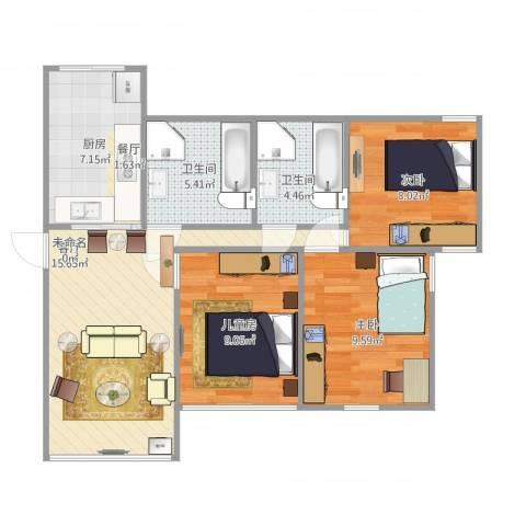 官任小区3室1厅2卫1厨81.00㎡户型图
