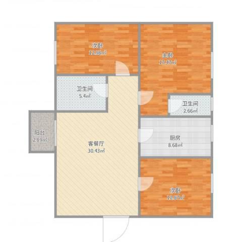 绿茵花园3室1厅2卫1厨125.00㎡户型图