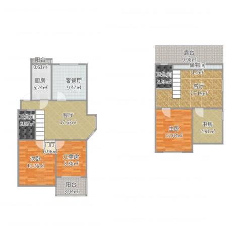 车道沟北里4室3厅2卫1厨140.00㎡户型图