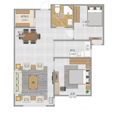都会1+12室1厅1卫1厨68.89㎡户型图