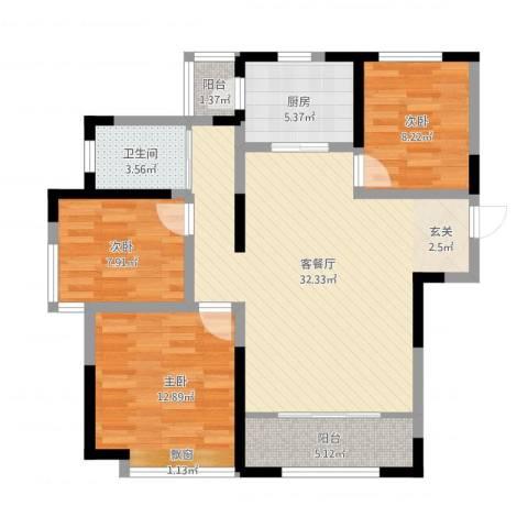 浮来春公馆3室1厅1卫1厨111.00㎡户型图