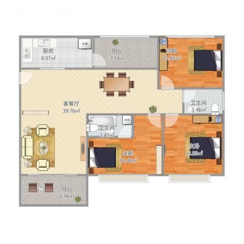 康怡花园3室1厅2卫1厨142.00㎡户型图