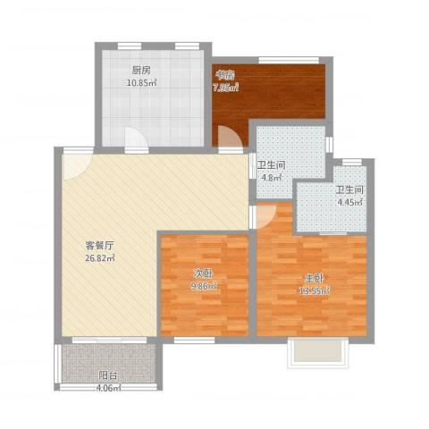 新世纪花园吴中3室1厅2卫1厨117.00㎡户型图