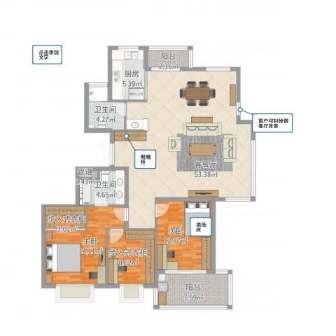 星海嘉苑2室1厅2卫1厨164.00㎡户型图