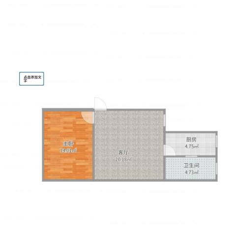 淞南五村1室1厅1卫1厨59.00㎡户型图