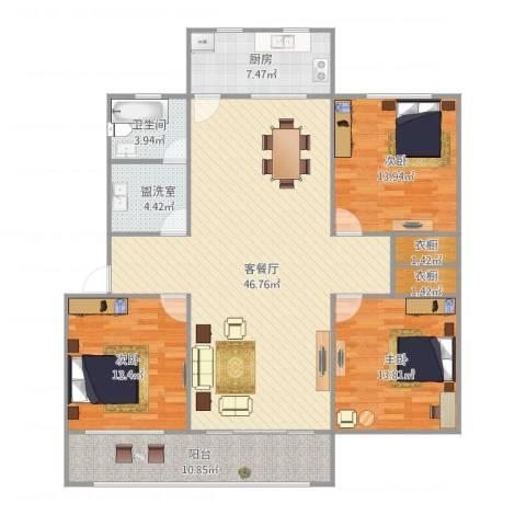 建设路单位宿舍3室2厅1卫1厨157.00㎡户型图
