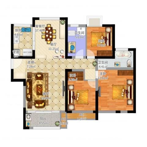 绿地玫瑰城3室1厅4卫2厨130.00㎡户型图
