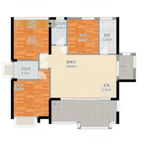 星光礼寓3室1厅2卫1厨133.00㎡户型图