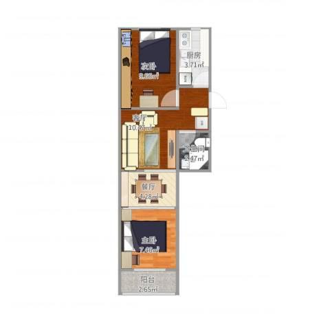 四平园2室2厅1卫1厨56.00㎡户型图
