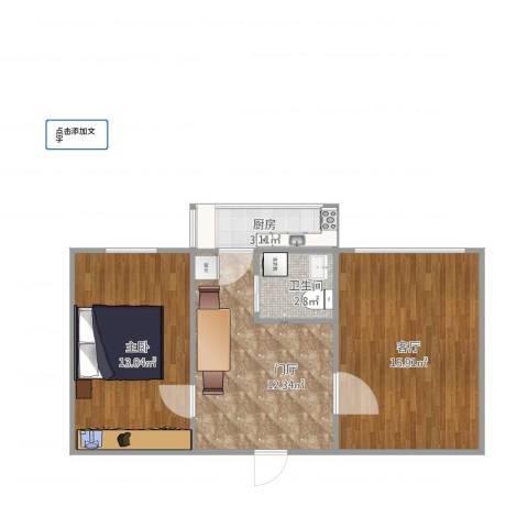 泊江东里1室1厅1卫1厨64.00㎡户型图