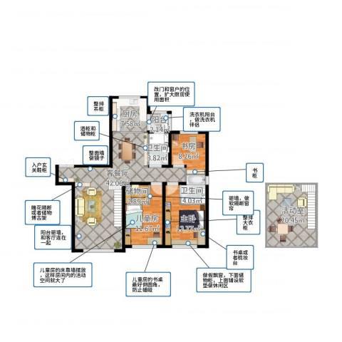 中洲珑悦3室1厅2卫1厨140.00㎡户型图