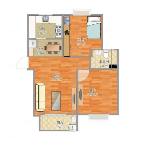 翔泰嘉苑23号25012室2厅1卫1厨73.00㎡户型图