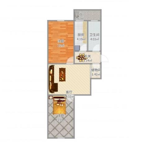 广灵里2室1厅1卫1厨74.00㎡户型图
