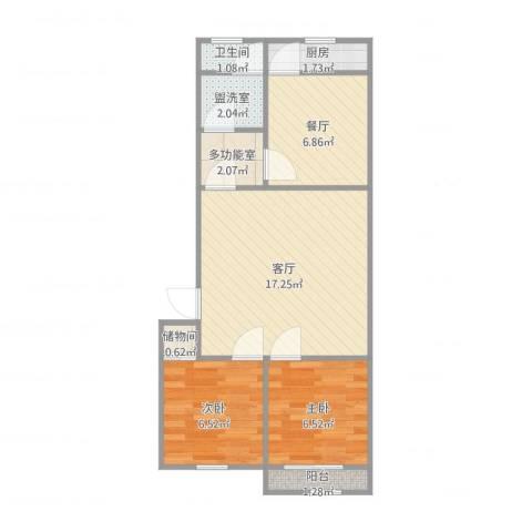 玉函路单位宿舍2室4厅1卫1厨64.00㎡户型图