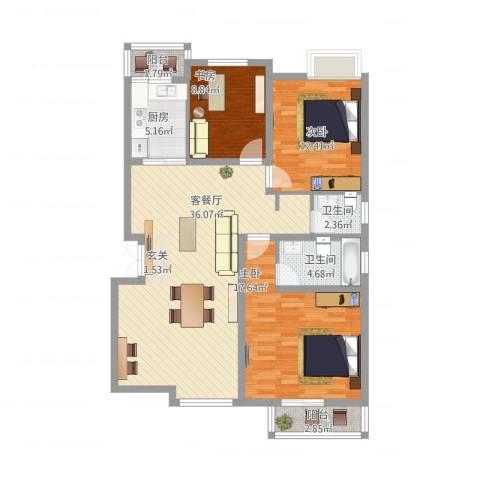 东城国际3室2厅2卫1厨131.00㎡户型图