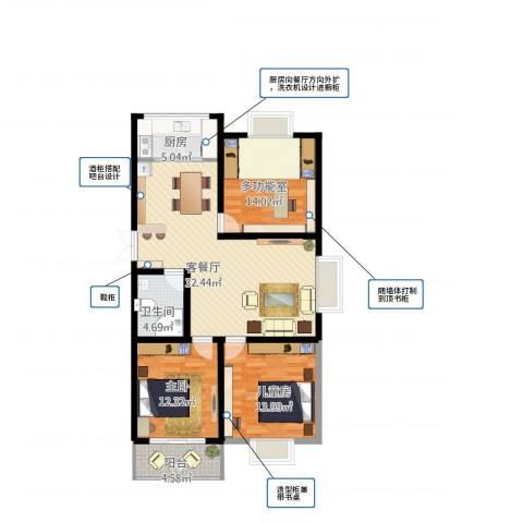 紫光华庭・丽华苑2室2厅1卫1厨123.00㎡户型图