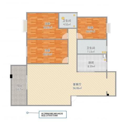 东江明珠39#1-4023室2厅2卫1厨160.00㎡户型图