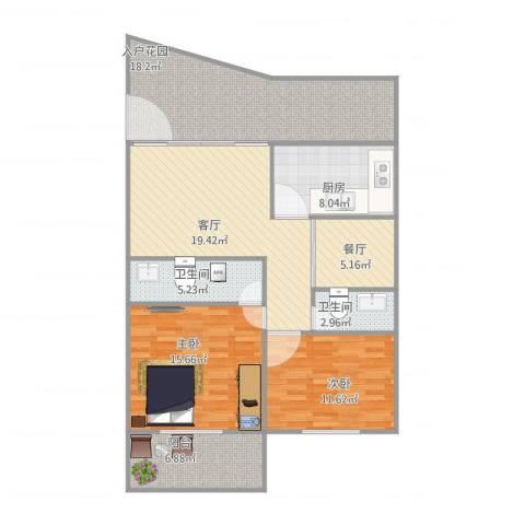佳韵园2室2厅2卫1厨126.00㎡户型图